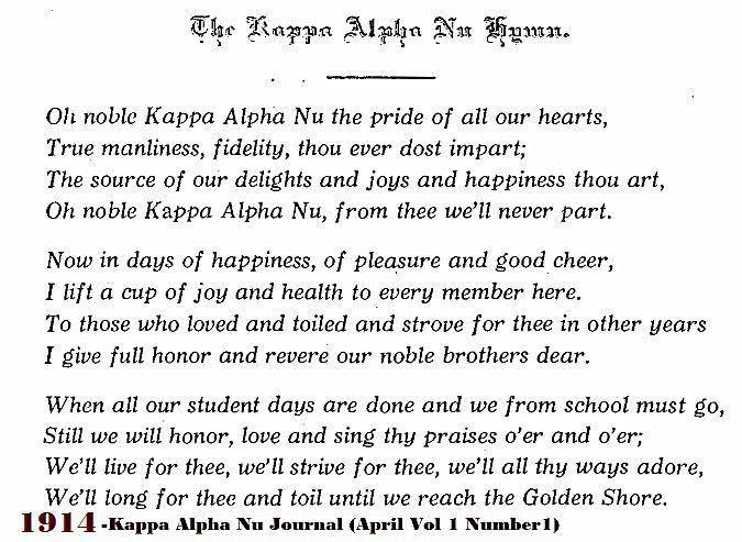 Chants and Songs of Kappa Alpha Psi Fraternity CD Vol1